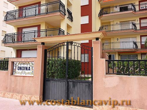 Купить квартиру в испании гандия
