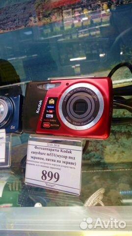 Kodak easyshare m531 manuale