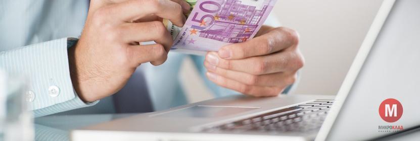 Взять займ без отказа в г кемерово