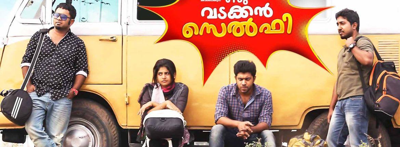 Oru Vadakkan Selfie (Malayalam) Movie Watch Online