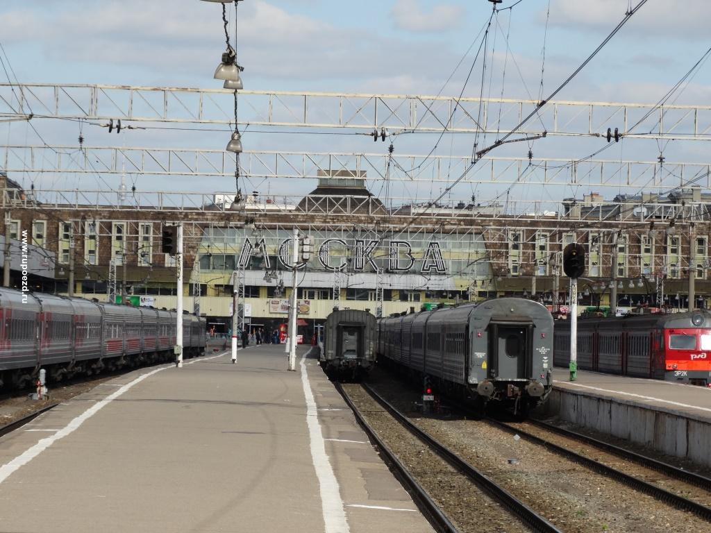 Vokzalru купить билеты на поезд онлайн и ознакомиться с