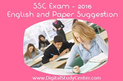 Write my school life essay in english
