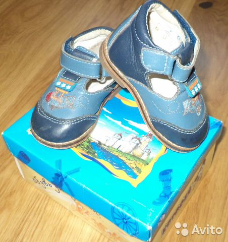 На авито в электростали детскую одежду и обувь