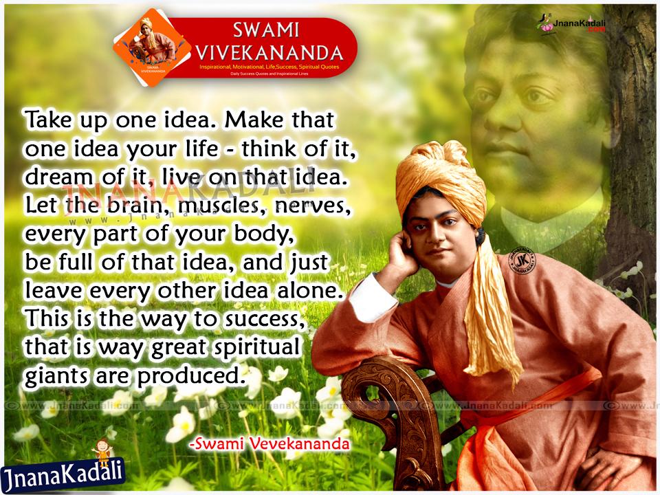 Buy Varakatnam Essay In Telugu