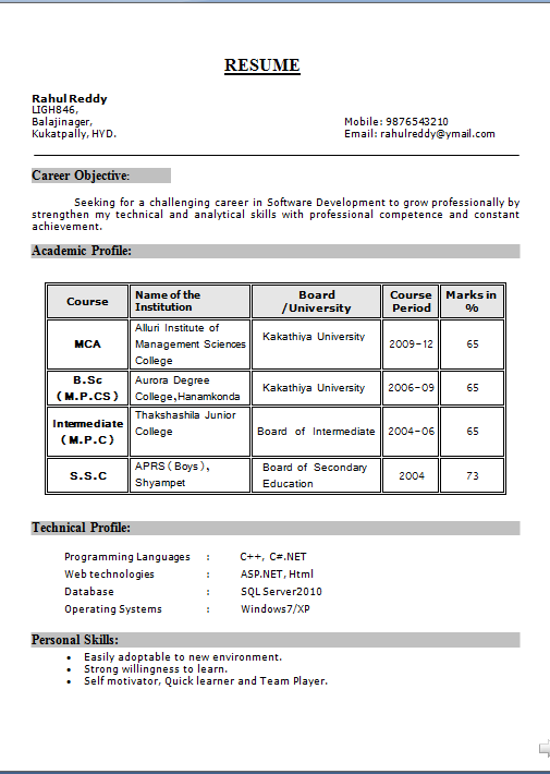 copy of resumes