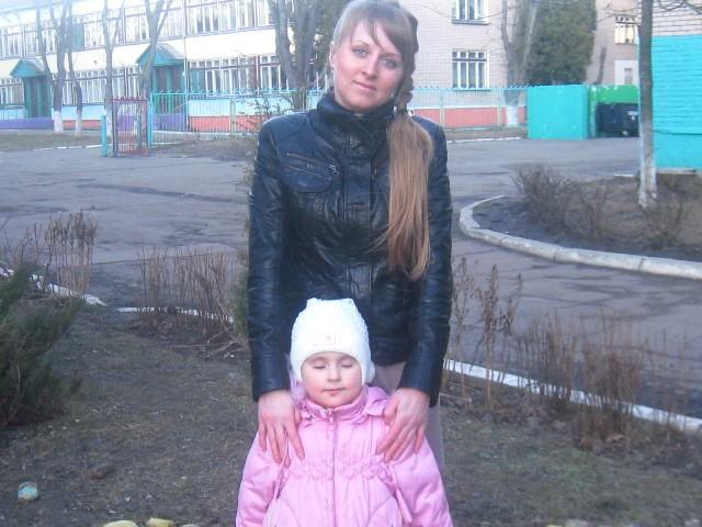 Женщина с ребенком знакомства