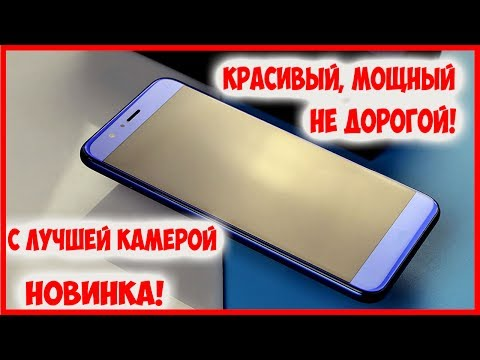 Недорогой хороший смартфон с алиэкспресс