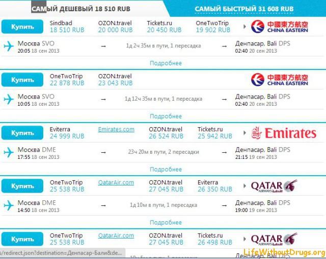 Купить чартерные авиабилеты МоскваАликантеМосква билет