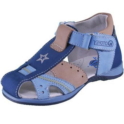 Детские туфли для мальчика екатеринбург