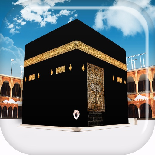 Download Umrah Guide step by step Latest version apk