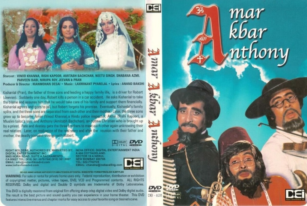 Amar Akbar Anthony (2015)Movierulz- Full Movies Online