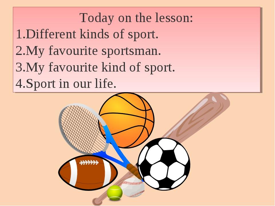 Sports essay
