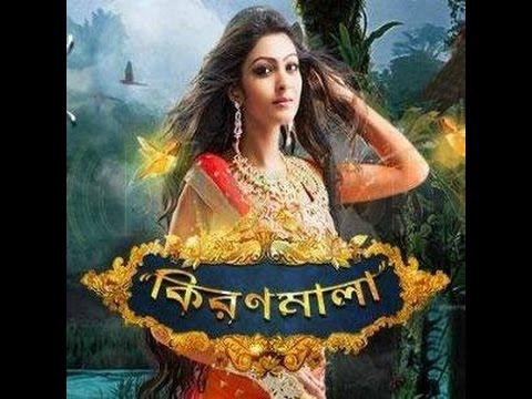 Kiranmala 14th August 2016 Tv Serial ( Star Jalsha ) full