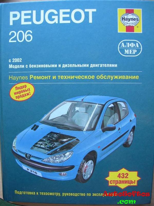 Download Manual Peugeot 308 - kivs2001de