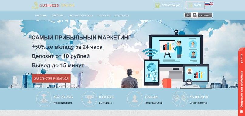 Сайт хайп проектов форум