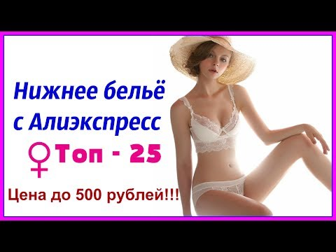Одежда с алиэкспресс до 500 рублей