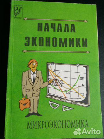 Психология рынка Forex Томас Оберлехнер Auto