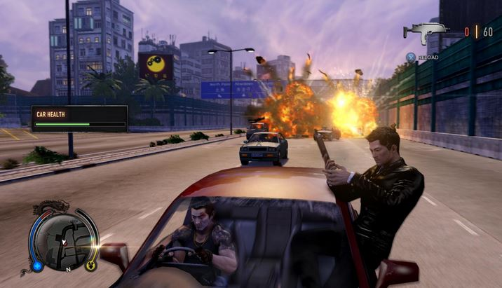 Sleeping Dogs: Definitive Edition - PC Game Trainer