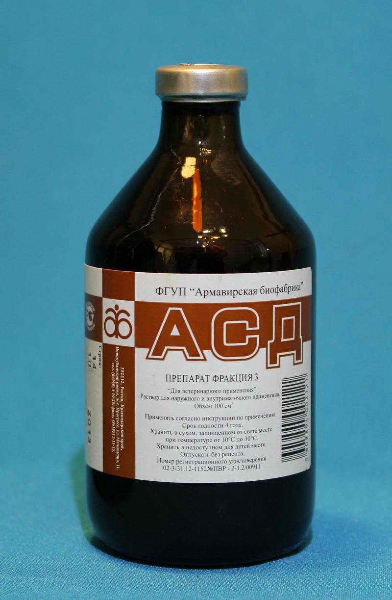схема применения фракция асд 2 для онкологически больного человека инструкция