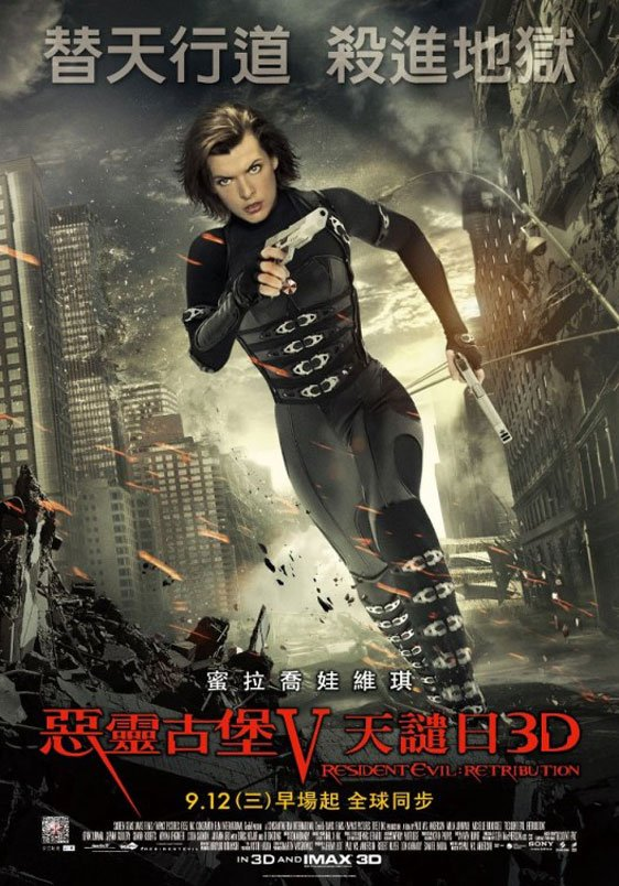 Watch Resident Evil: Retribution Stream Online - Free