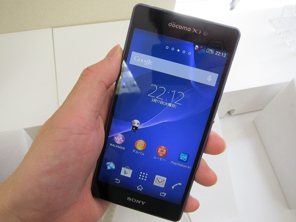 Sony Xperia Z2 User Manual - Owner Guide
