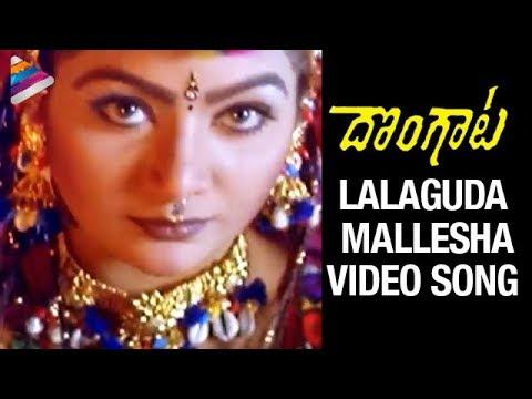 Telugu - Watch Live Movies - Part 2