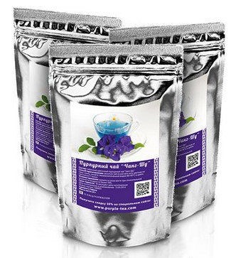 Чай чанг шу купить в москве цена ижевск