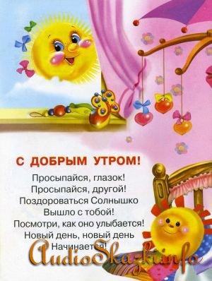 детские пособия до 18 лет в 2012 году для матерей одиночек в приморском крае