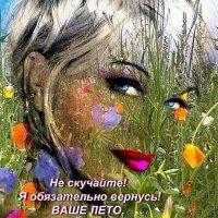 Фото Людмила Козырева