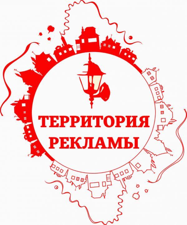 Агентство контекстной рекламы нижний новгород