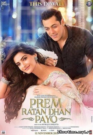 Prem Ratan Dhan Payo - Watch Free Online Movies