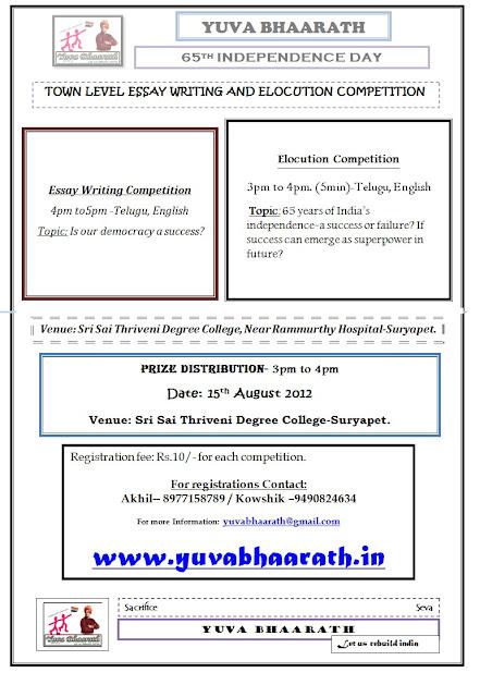 Write my br ambedkar essay writing competition