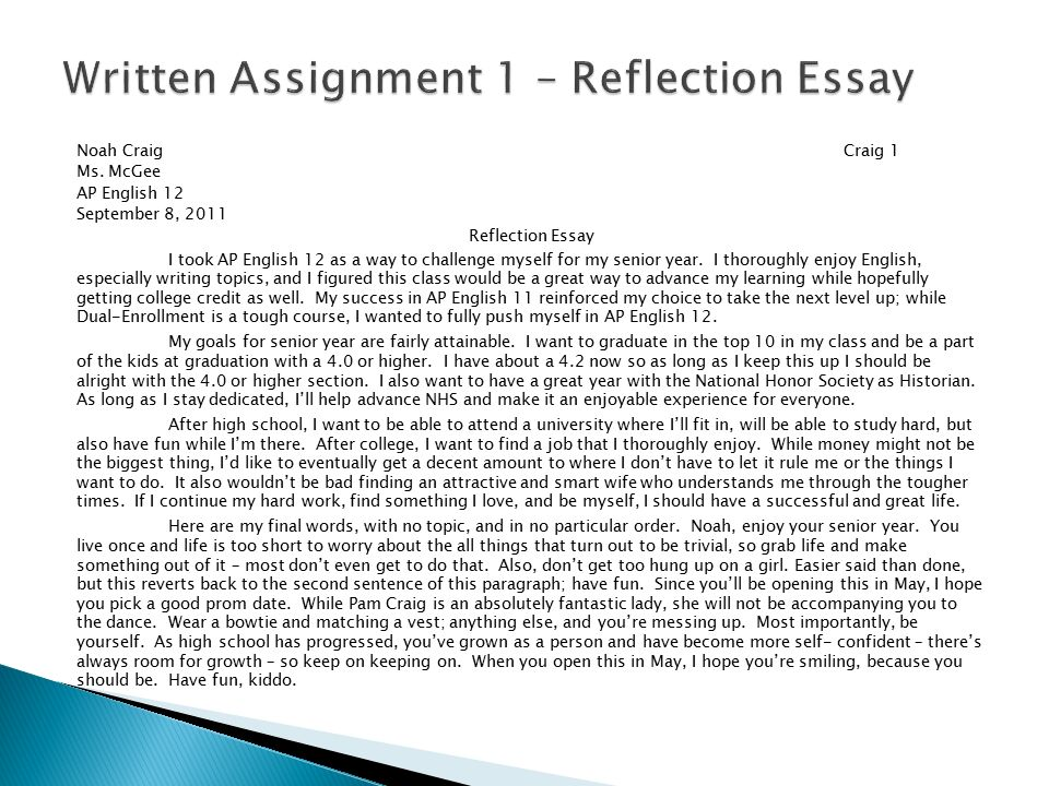 reflection on english class essay