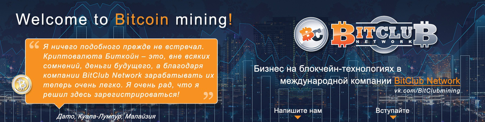 Bitclub network hyip forum