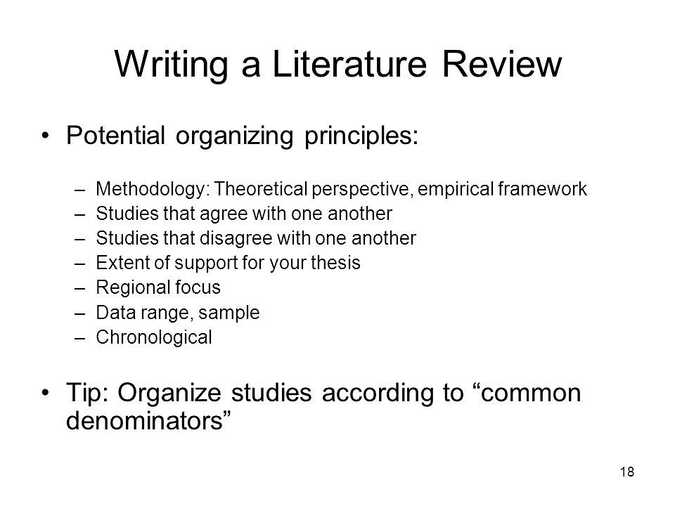 HOW TO WRITE A WORLD CLASS METHODOLOGY