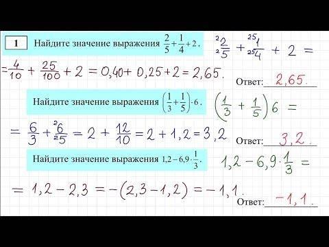 Егэ по математике вариант 8 решение