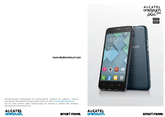 User guide alcatel one touch idol 3