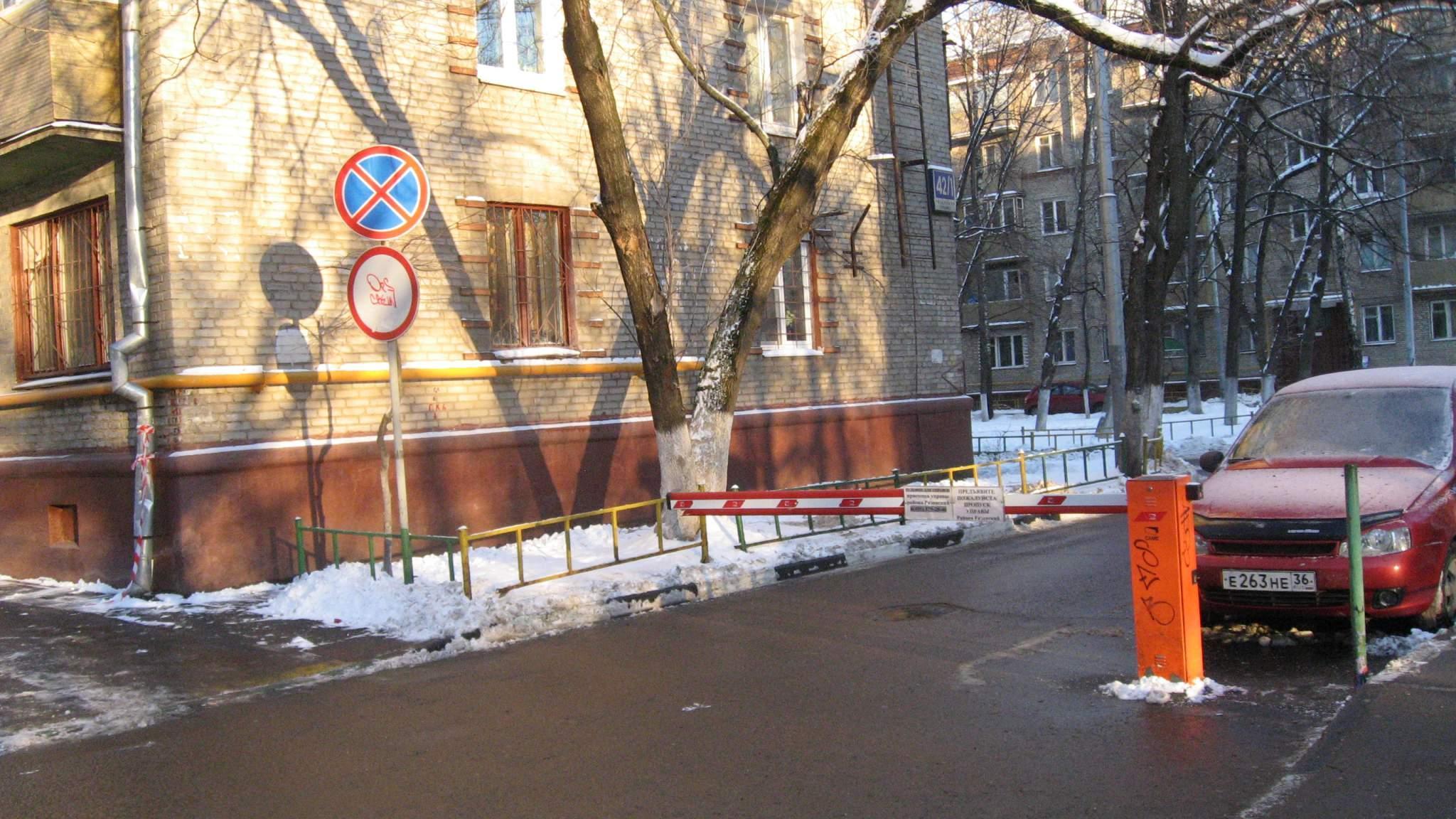 гостиницы рязанский проспект москва