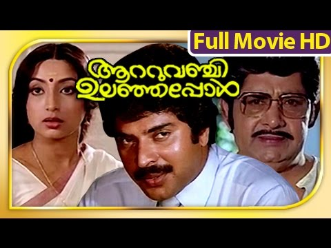 h day malayalam movie - Lynn Berg