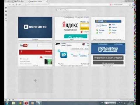 Как создать виртуальный российский номер бесплатно