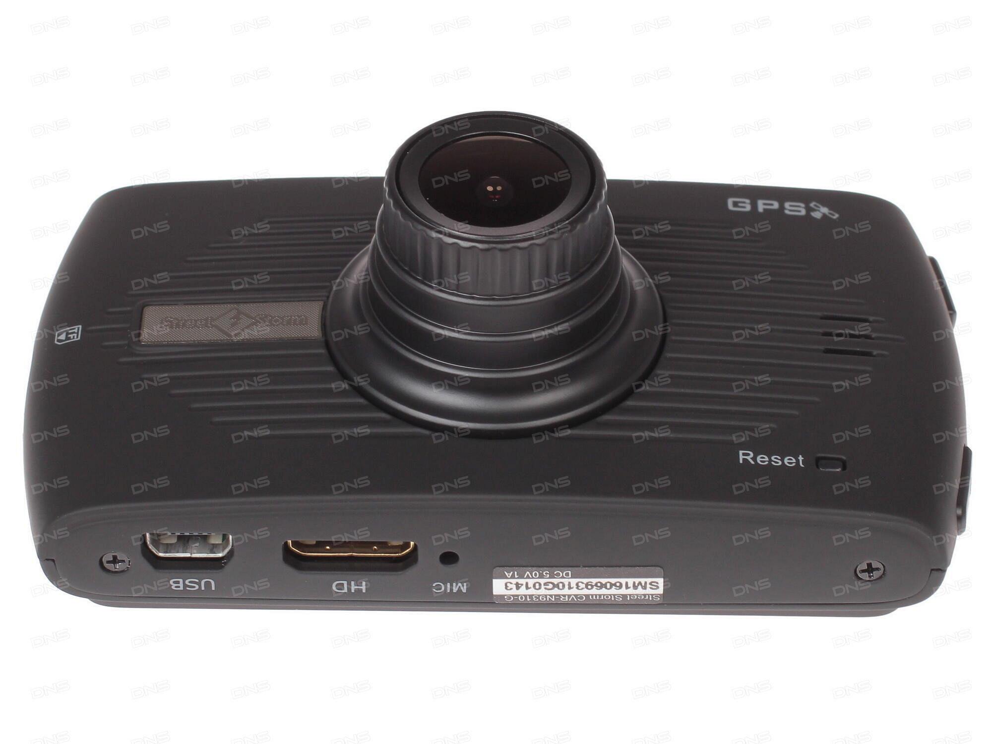 cpd 505 cpcam инструкция