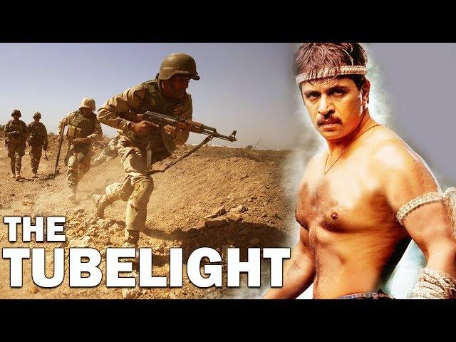 Animation Hindi Movies - Watch Online Hindi Movies, Dubbed