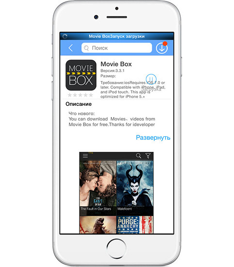 How to Install Movie Box for iPhone (Non-jailbroken