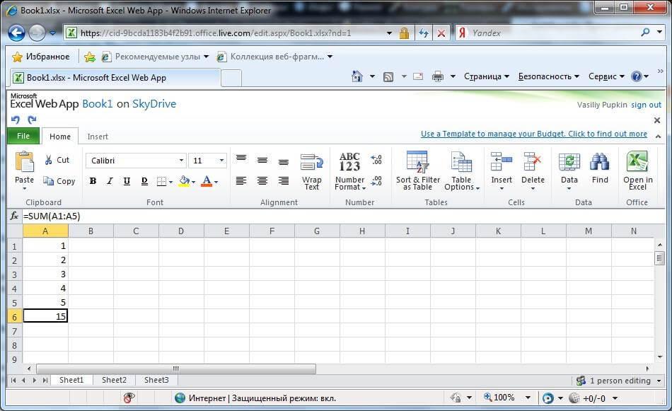 Windows Office — скачать бесплатный офисный пакет для
