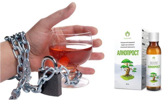 Найти все о таблетках от алкоголизма