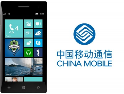 China mobile download software