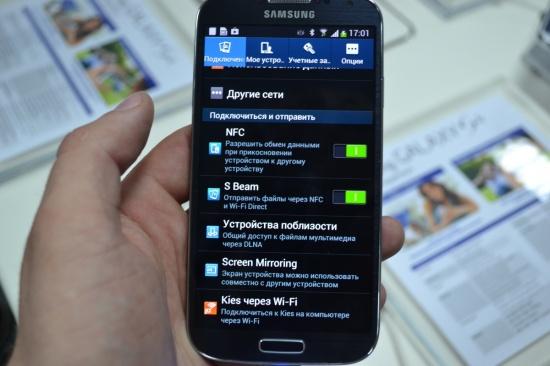 WhatsApp fr Samsung: Download, Installation und