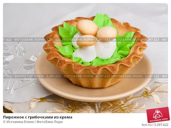 Пирожное корзиночка с кремом рецепт с фото