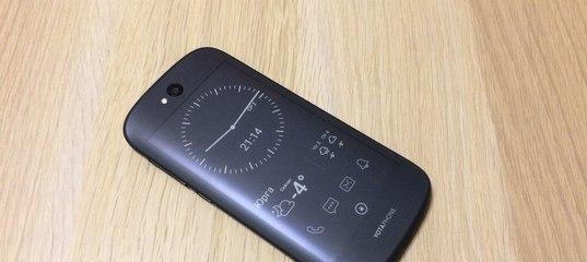 Лучший смартфон с алиэкспресс до 7000