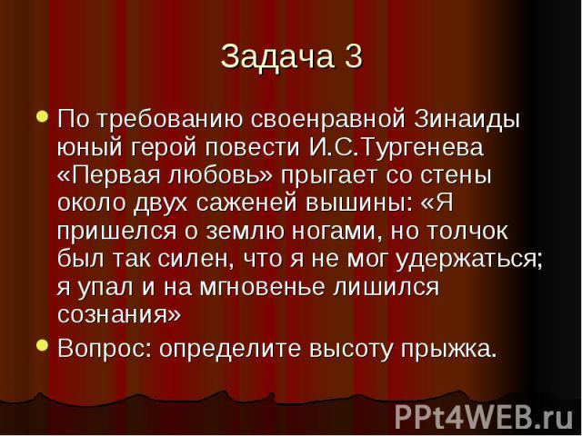 АН Плещеев - №1997874839 скачать песню